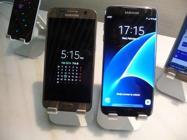 Samsung Galaxy S7 EMBARGOED until Sunday Feb. 21 1 PM EST