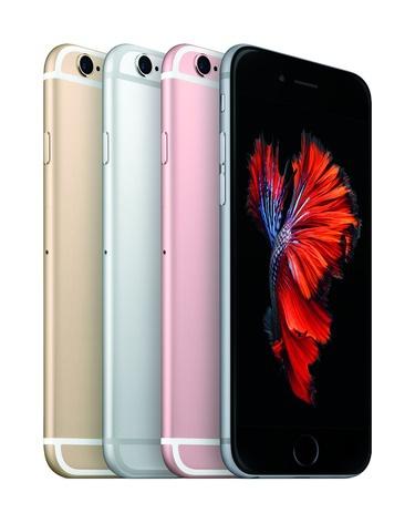 iphone6s 4color redfish pr print