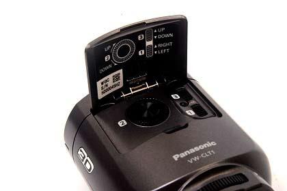 3D camcorder