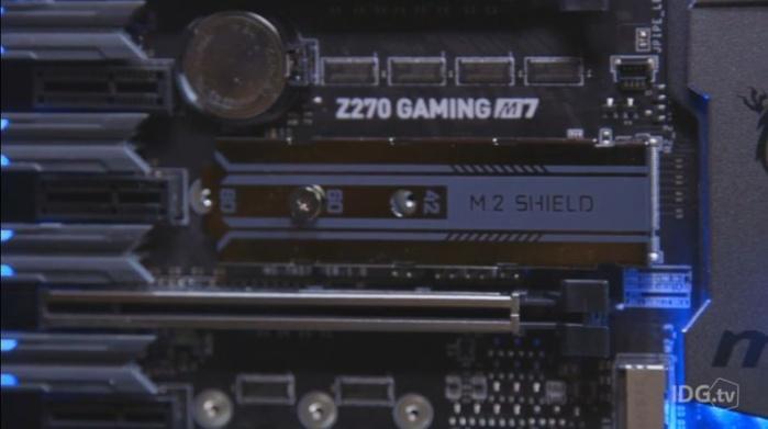 msi m2 shield
