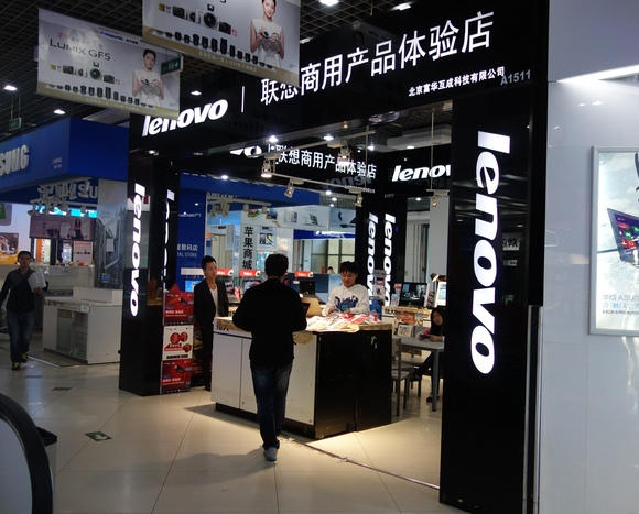 Lenovo store in China