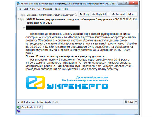 ukrainian spear phishing email