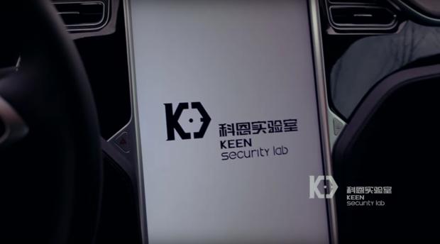 Keen Security Lab autonomous Tesla S
