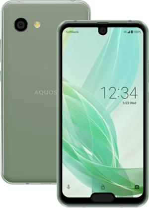 sharp aquos r2 compact green