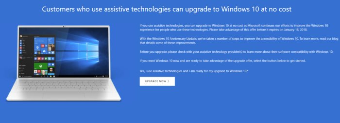 windows 10 assistive technology loophole