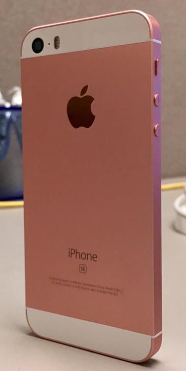 iphone se rear