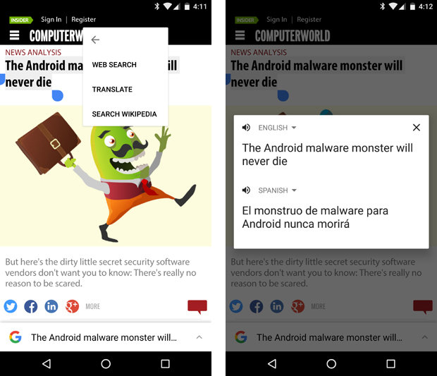 Android Marshmallow text selection