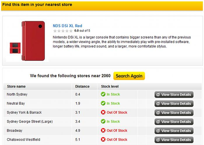 DSE sale Nintendo DSi XL stock