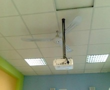 060115blog primary projector fan
