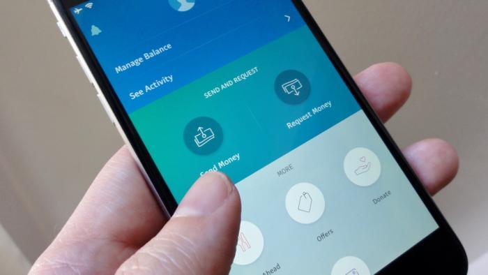 PayPal main interface