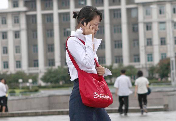 150819 pyongyang phone